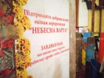 Благодійний-вечір-в-Камянець-Подільському-5