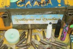 Зроблено на Донбасі-2