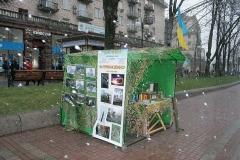 Виставка Київ - грудень 2017 - 2
