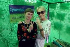 Виставка-ярмарок на Хрещатику до Дня Києва 2