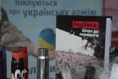 З-країни-в-Україну-2019-Покровськ-5