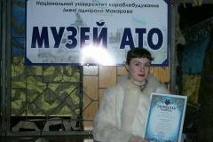 Сувеніри з АТО в Кременецькому краєзнавчому музеї - 2
