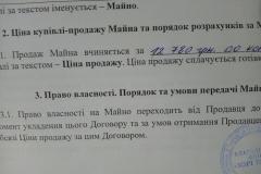 Звітні бухгалтерські документи 1