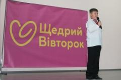 Марк Колосов