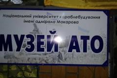 музей_Миклаїв_1