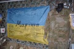 музей_Миклаїв_4