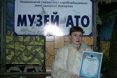 Музей Миколаїв - 5