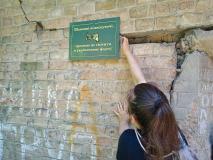 Толока-в-Тараканівському-форті-2.0-табличка-2