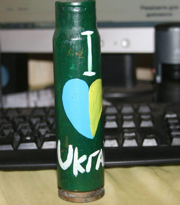 I love Ukraine декорована гільза-сувенір