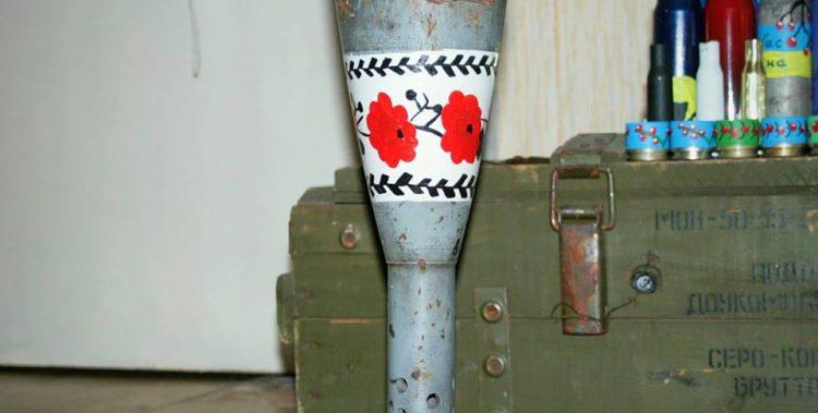 Ваза із міни 120 мм