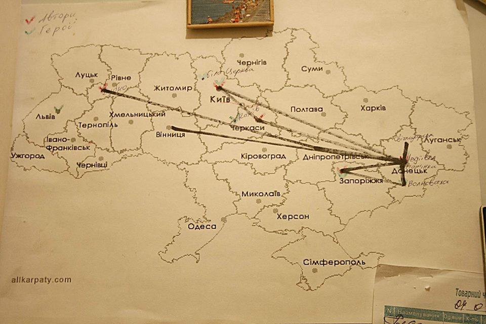 "мапа поїздок наших волонтерів ""Шлях до перемоги"