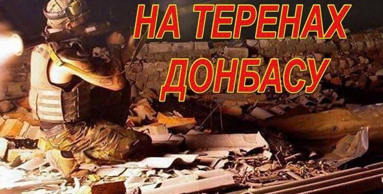 На теренах Донбасу - Виставка-ярмарок на Хрещатику
