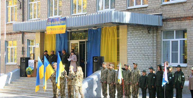 Авдіївка на Покрову виставка та ярмарок в підтримку військових