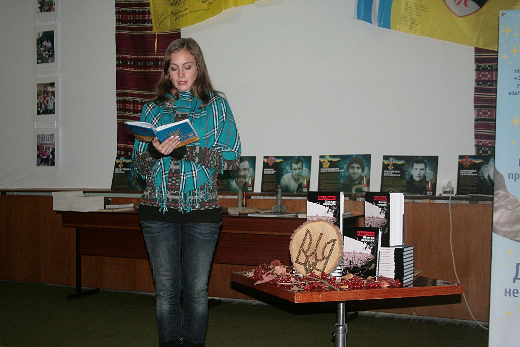 Аліна Косовська, керівник проекту на презентації Шлях до перемоги у Каневі