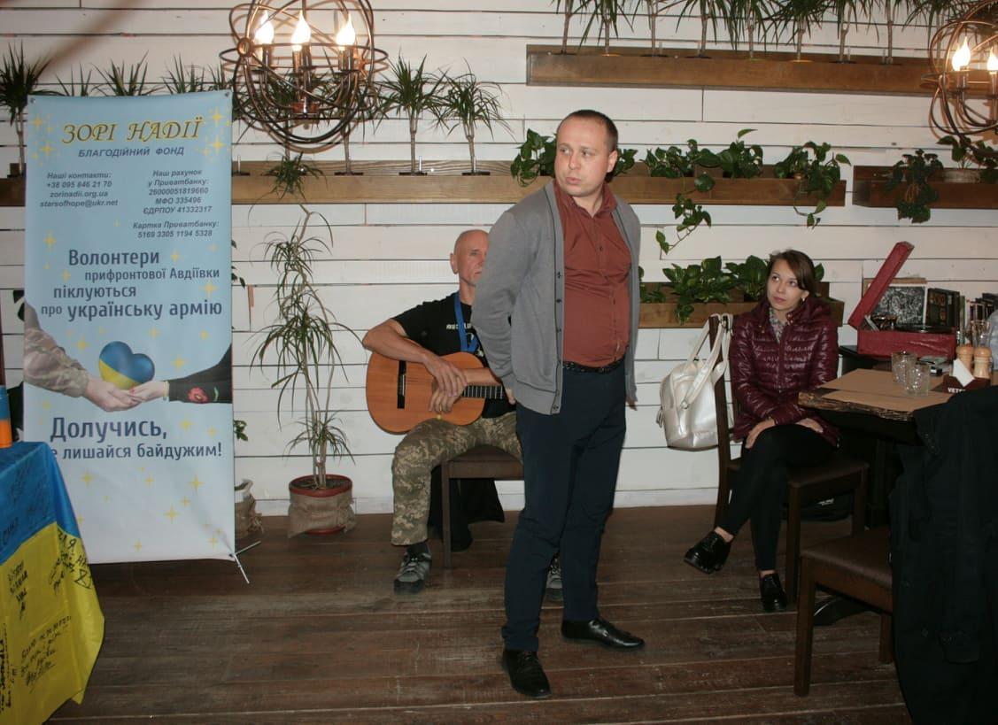Презентація Шлях до перемоги в Києві