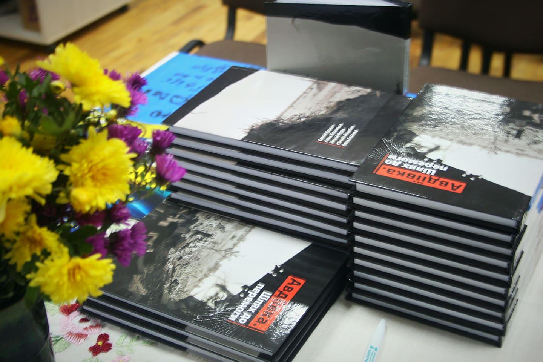 Презентація книги Шлях до перемоги у Вінниці