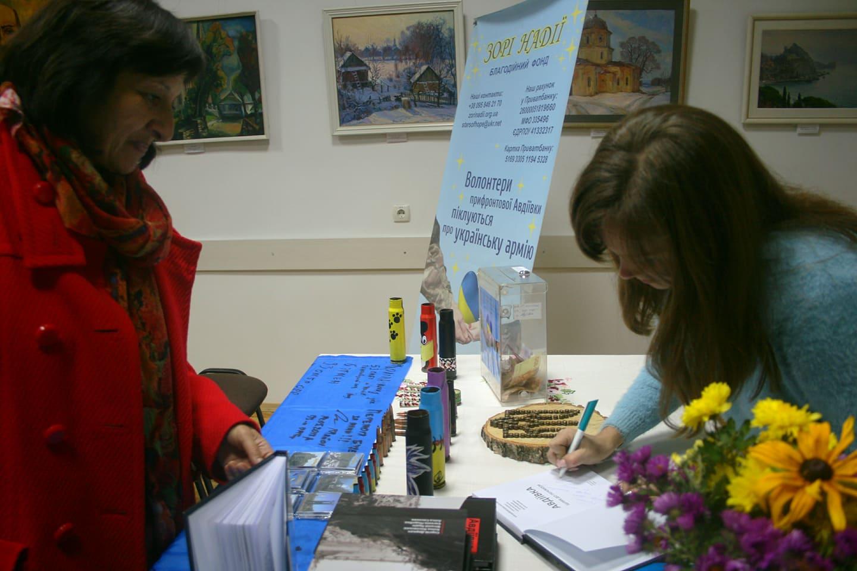 Презентація книги у Вінниці