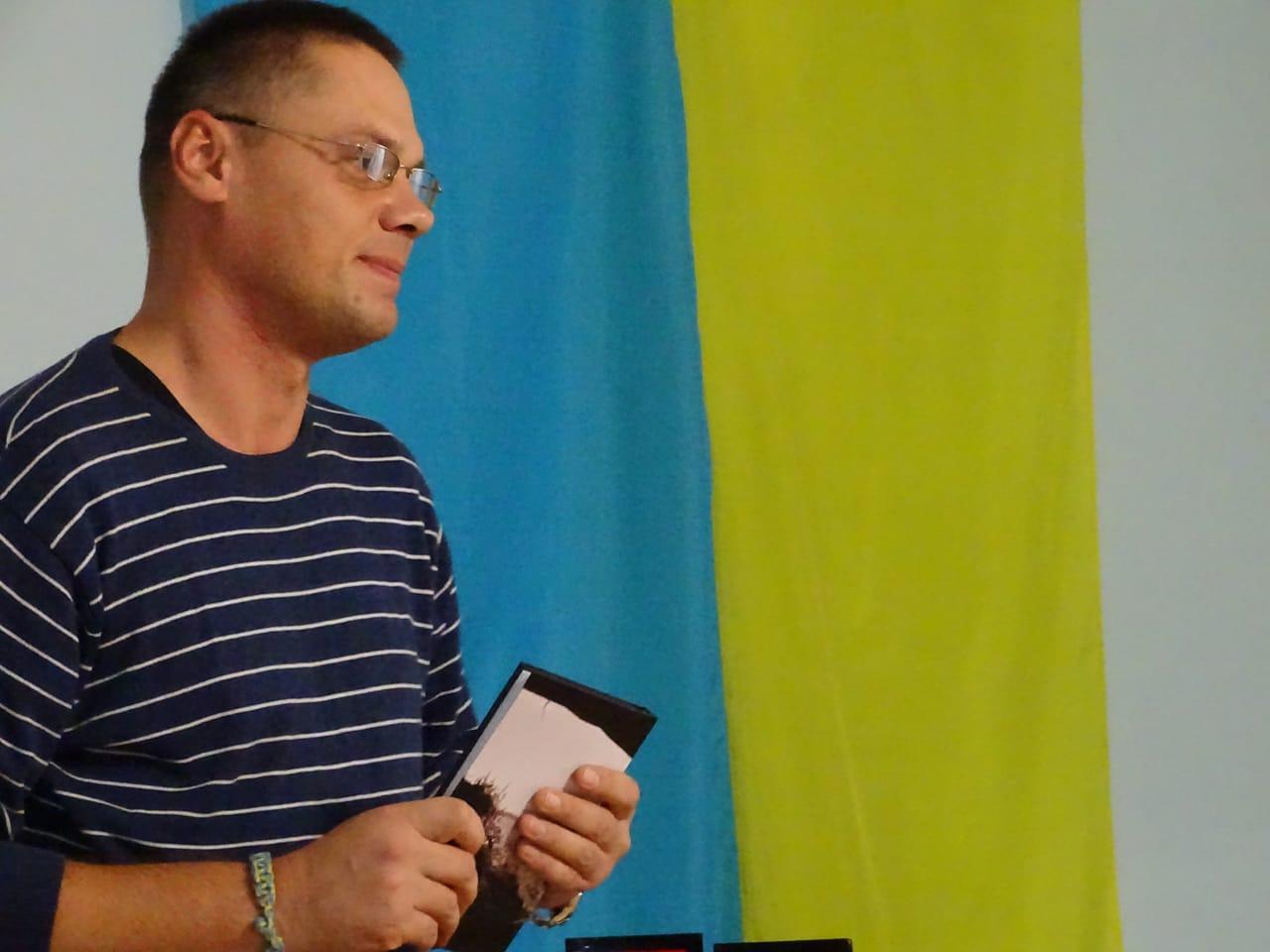 Презентація у Львові