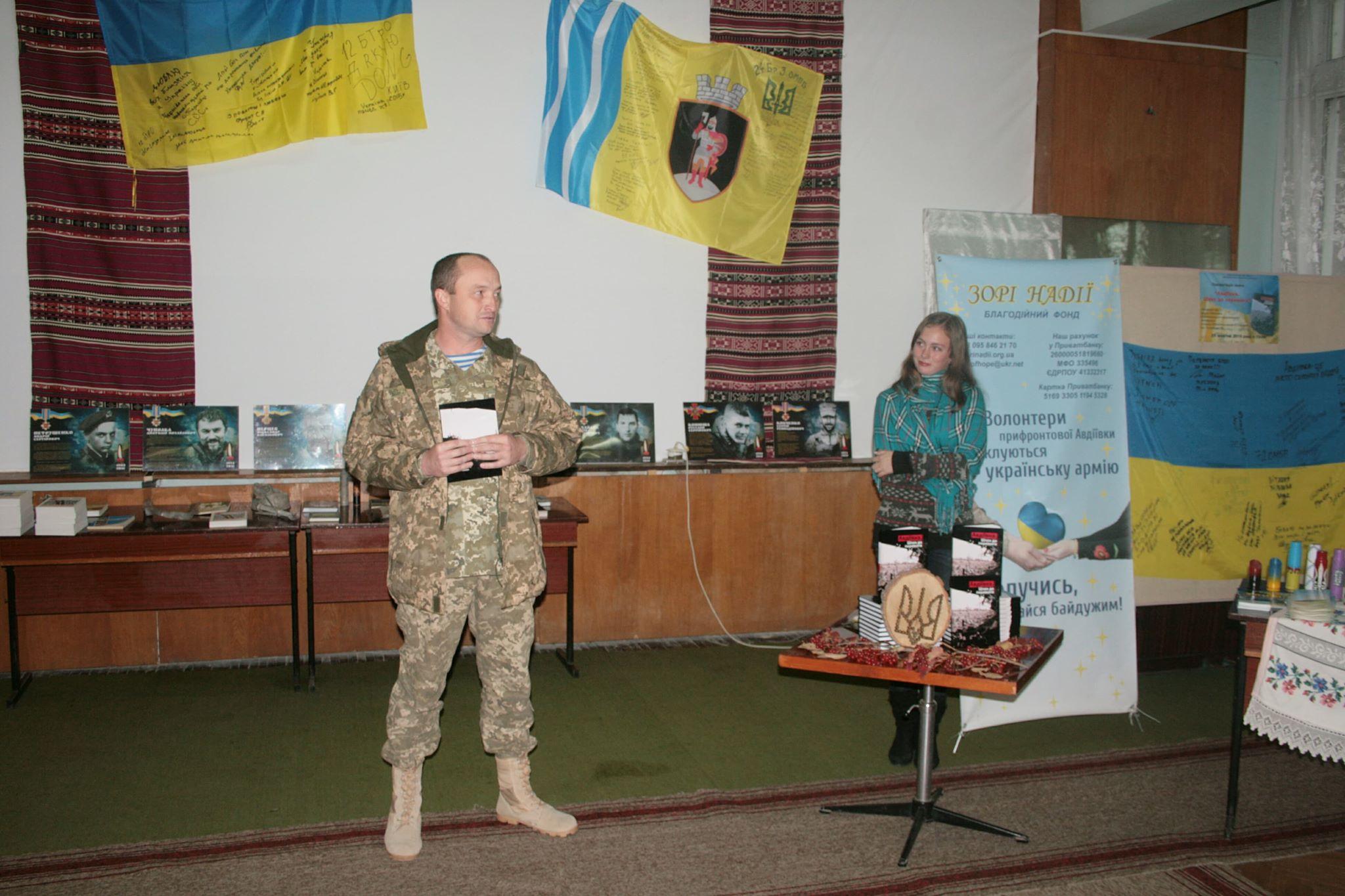 Роман Кучеренко. Один з героїв книги, боєць 72 ОМБр на презентації Шлях до перемогиу Каневі