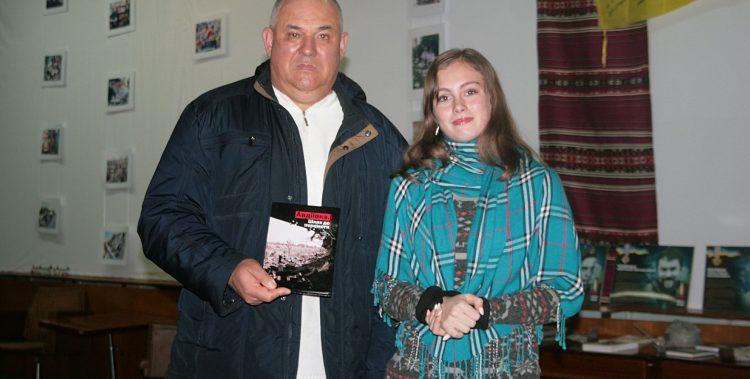 У Каневі презентували книгу про Авдіївку та участь канівчан в її житті