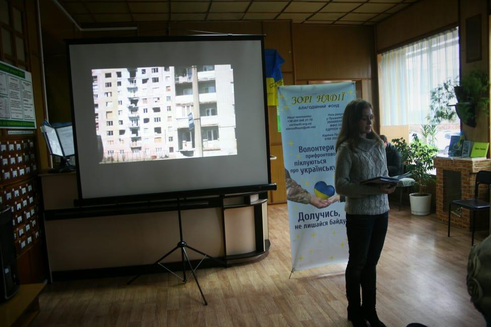 Аліна Косовська на презентації в Білій Церкві