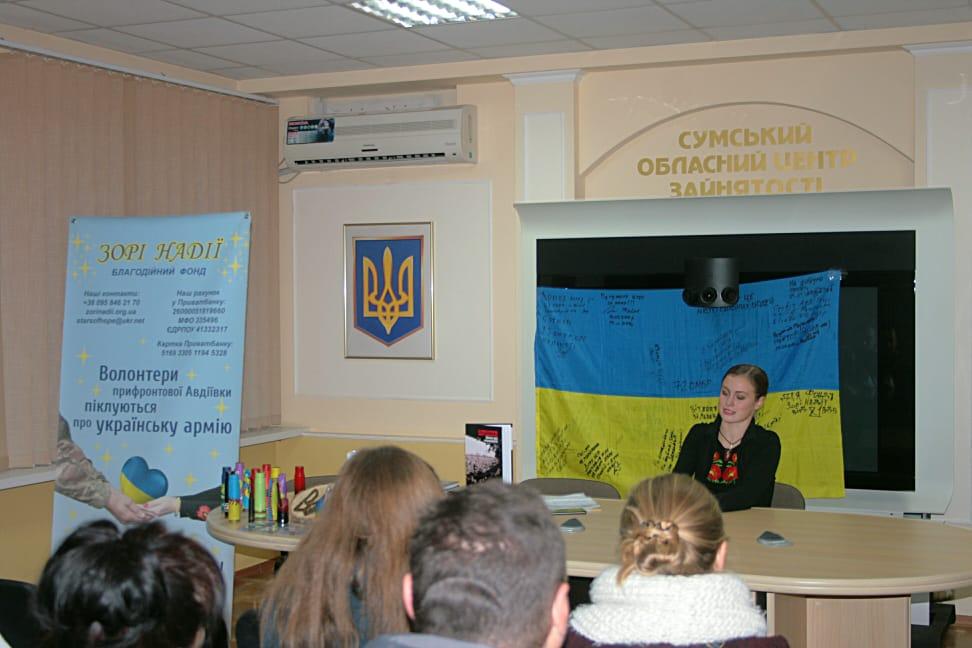 Аліна Косовська на презентації книги у Сумах