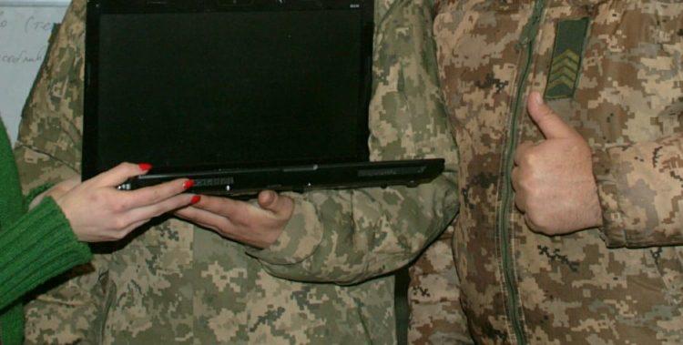 Військові отримали ноутбук