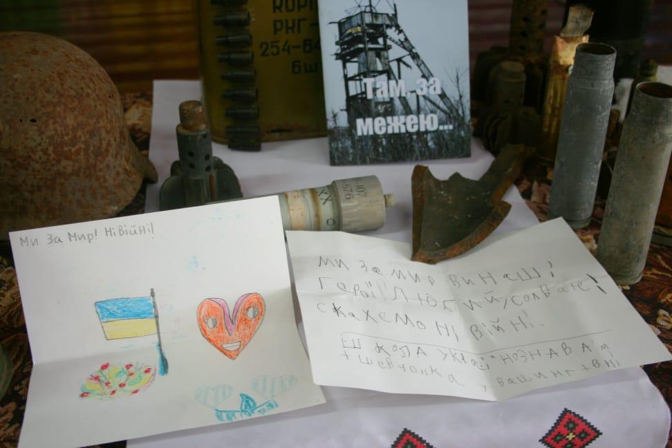 Артефакти з авдіївської промзони в с. Саливінки