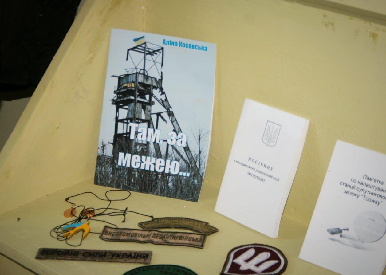 Музей АТО смт Іванків 5