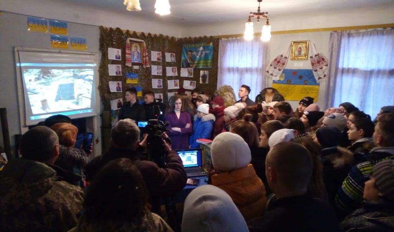 Презентація книги у Чернівцях