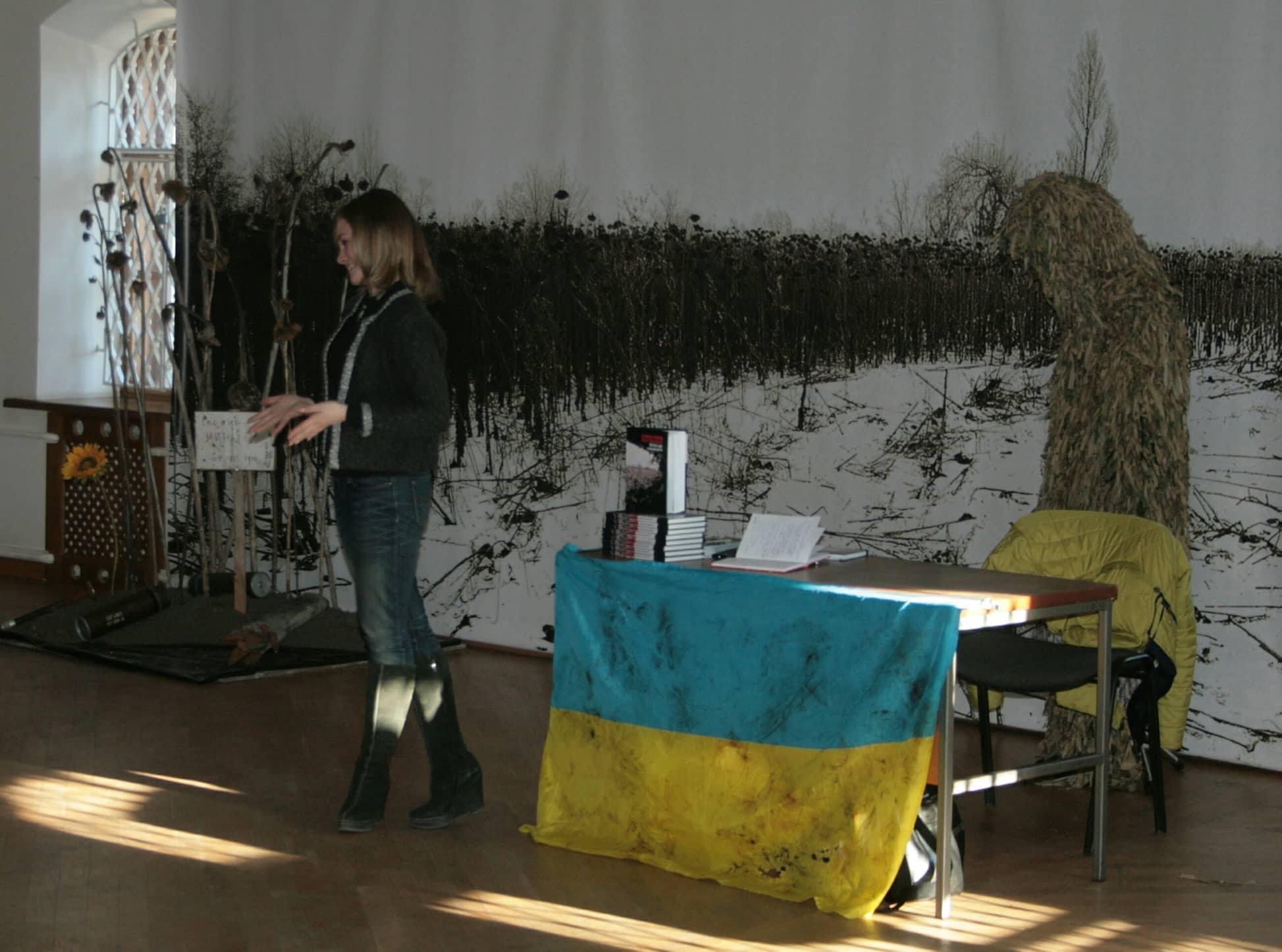 Авдіївка мистецтво і війна - Аліна Косовська