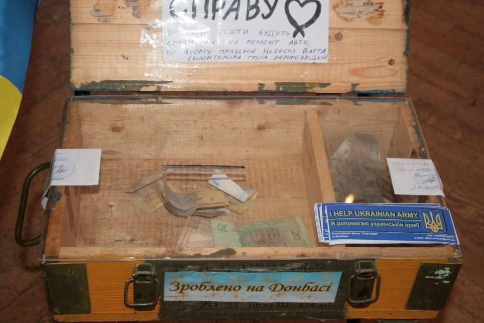 Незвична скринька для збору пожертв