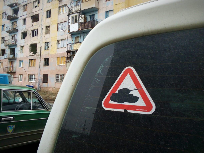 Автомобіль - танк
