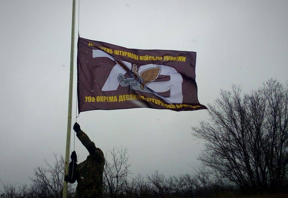 Прапори над авдіївською промзоною