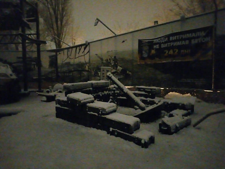 Сніг в Дніпрі
