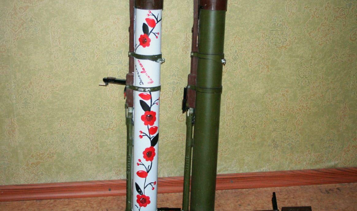 Сувеніри - Декоровані тубуси РПГ