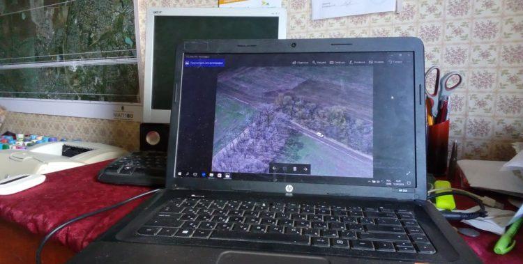 Подарований ноутбук