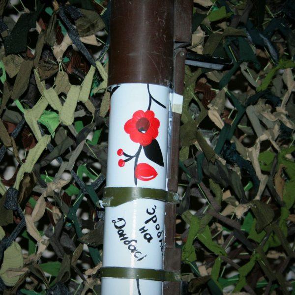 Сувенір - тубус від рпг декорований донецькою вишиванкою
