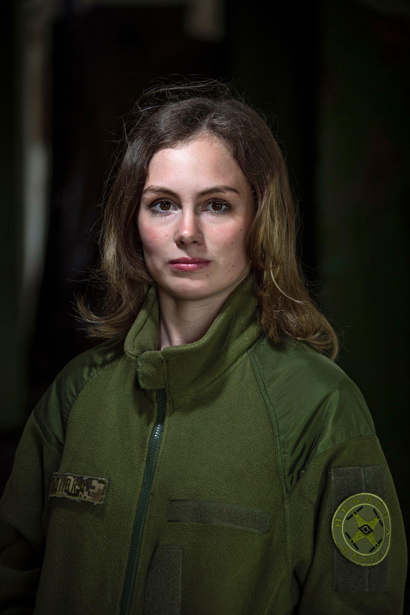 Аліна Косовська