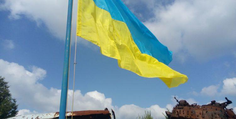 Прапор на меморіалі