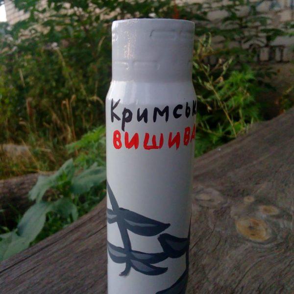 Сувенір - Гільза-вишиванка. Кримський орнамент
