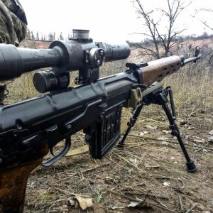 Допомога Збройним силам України