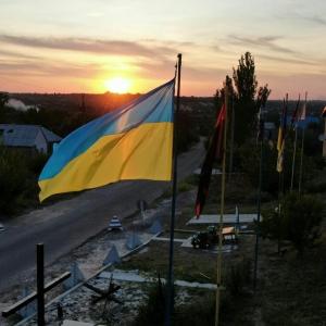 Меморіальний комплекс захисникам авдіївської промзони