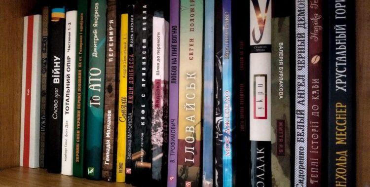 Бібліотека і затишний куточок