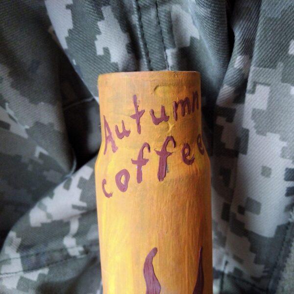 Осіння кава - Декорована гільза від БМП